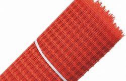 Сетка ОП 45 orange 1.5х50
